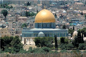 The Dome of the Rock, Jerusalem | Jerusalem_10075